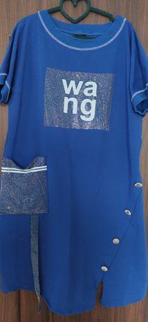 Sukienka WAWA nowa