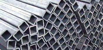Труба профильная металлическая квадратная и прямоугольная 40 40, 20