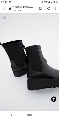 Кожаные ботинки Челси ZARA 37р