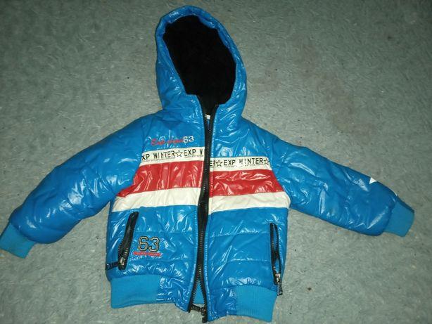 Продам деми курточку для мальчика