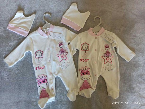 Pajace niemowlece + czapeczki r. 50 i 56