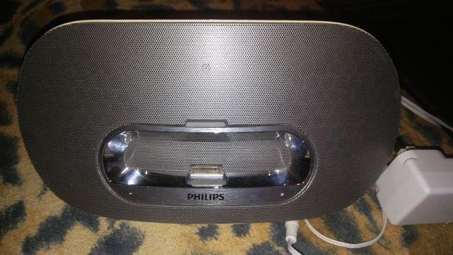 głosnik bezprzewodowy philips bluetooth