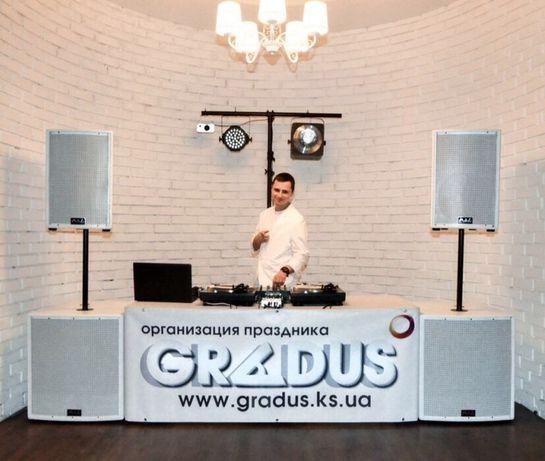 Музыка, Ди-Джей, DJ,ведущий, тамада на выпускной, свадьбу, банкет