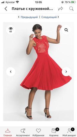 Платье торжественное. Бонприкс.