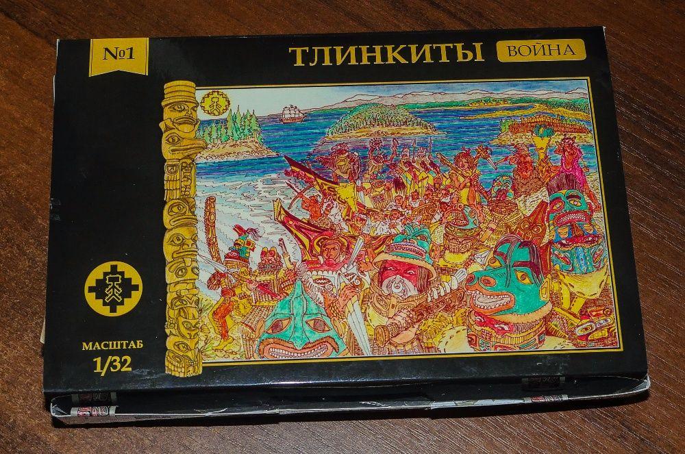 Человечек - Тлинкиты. Война (солдатики индейцы) Харьков - изображение 1
