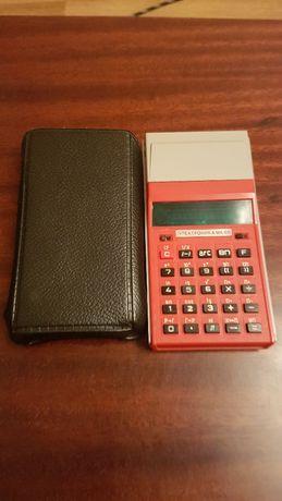 Калькулятор периода СССР Электроника МК 66