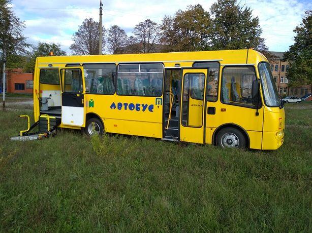 Автобус шкільний Богдан ATAMAN D093S4 школьный
