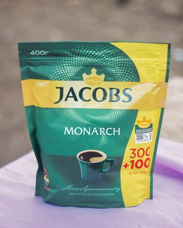 Jacobs Monarch ( 100% оригінал )