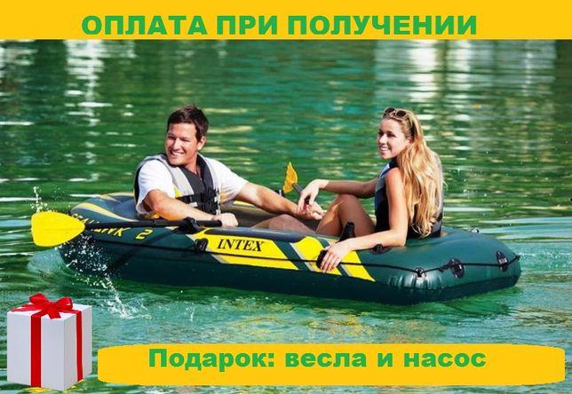 Надувная лодка двухместная. Човен для для рыбалки. Весла и насос. пвх
