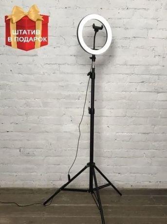 Селфи лампа LED 26 см в подарок 2.1м штатив с держателем телефона