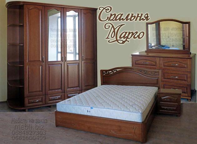 Спальня двуспальная кровать 2 тумбочки трюмо комод шкаф шифоньер ліжко
