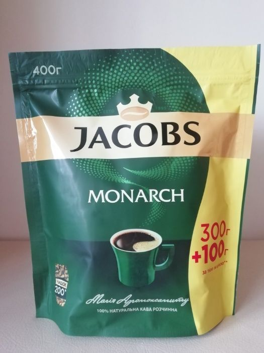 Кофе Якобс Монарх 400 грамм ( Jacobs Monarch )250,120,60,30 Новомосковск - изображение 1