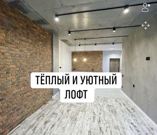 """БЕЗ % продам 1к с дизайнерским рем ЖК""""Рыбальский"""" Набережно-рыбальская"""