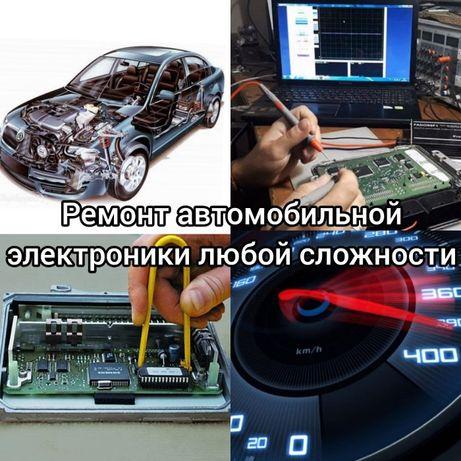 Ремонт ЭБУ, Ремонт электронных блоков, SRS, ODO, IMMO, Автотранспорт