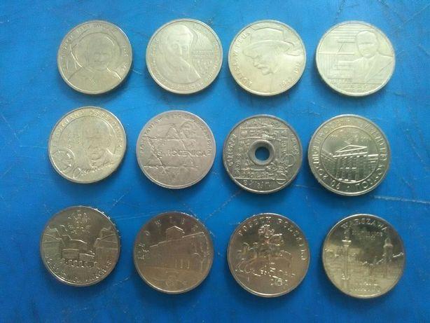 Monety 2 złotowe (12 sztuk)