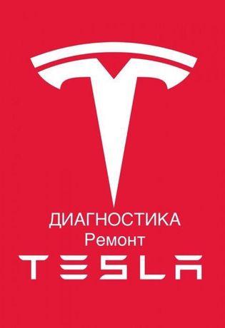 Model S,X,3 ремонт, диагностика, навигация, чадемо,