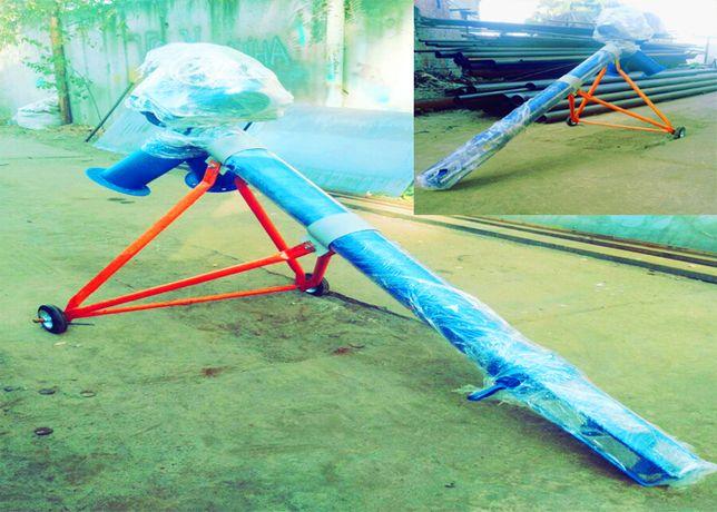 Шнековый погрузчик на 2 горловины с заборной сеткой, 2 м, 133 мм