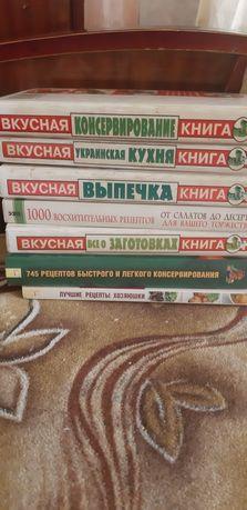 Луг книги по кулинарии,консервирование,выпечка,украинская кухня,салаты