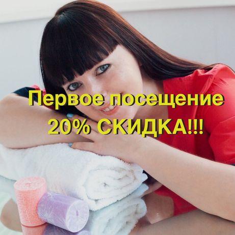 Все виды массажа. 23 августа, Тобольская Харьков