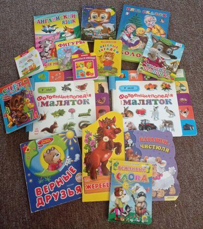 Твердые книжки для детей