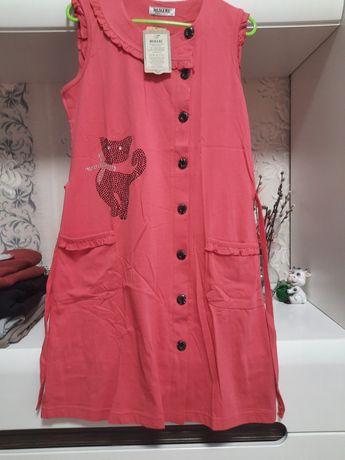 Платье,  халат.  Турция