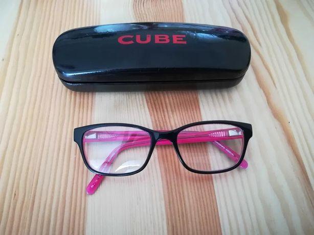 Śliczne modne okulary dla dziecka jak nowe