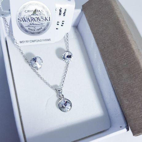 Серебряный набор украшений кристаллы Swarovski подарок любимой девушке