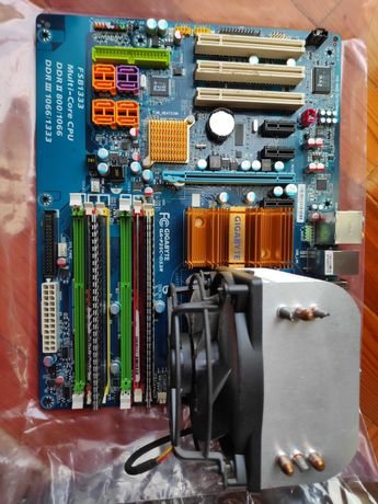 Bundle CPU e5200 + cooler + motherboard + 6Gb RAM