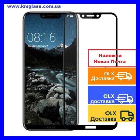 Huawei P smart Honor play 20 9 10 10i 9x 9 7a 7x 7c 8a 8s 8x lite pro