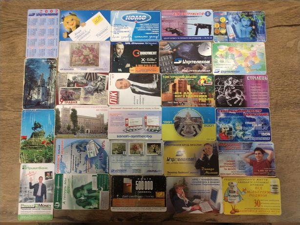 Карточки телефонні таксофонні таксофон телефон