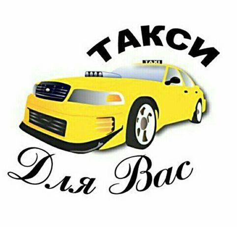 Послуги таксі Борзна