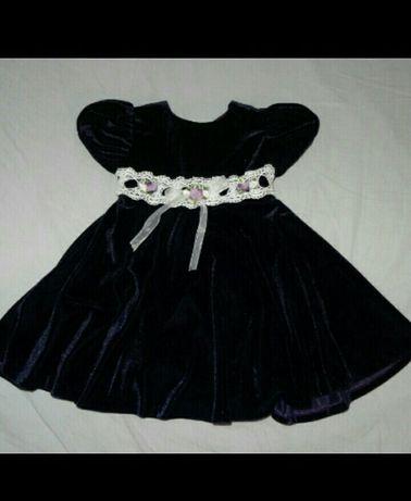 Sukienka święta r. 86