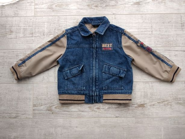 kurtka katana jeans next 92