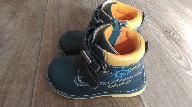 Ботинки демисезонные детские -14,8 см по стельке