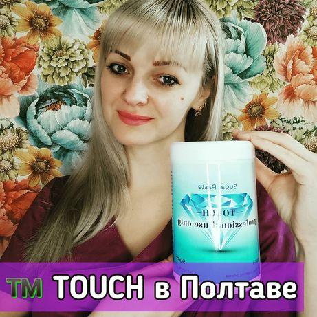 Продукция для Шугаринга TM TOUCH