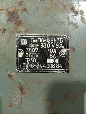 Електрика:магнітний пускач П6-122У3Б.