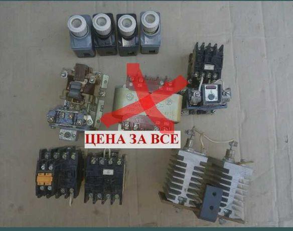 Ссср реле времени РВП 72 электромагнитный пускатель ПМЛ 21000 1100