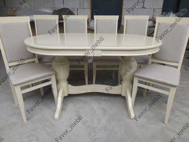 Стіл та стільці для вітальні, кухні, кафе, ресторану
