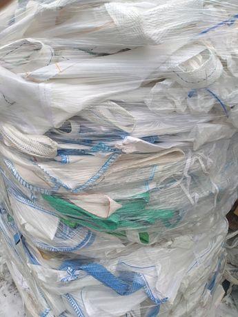 Big BAG BAGSY Worki 71/107/161 cm