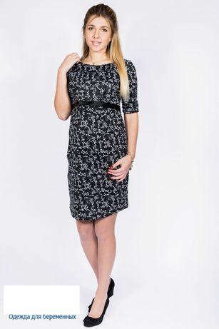 Платье для беременных. 44 р