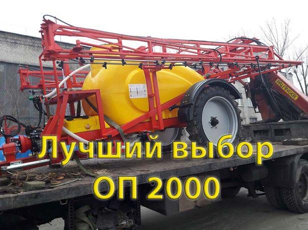Прицепной ОП-3000-18-21м опрыскиватель ОП-2000 18-21м гидравлика НДС