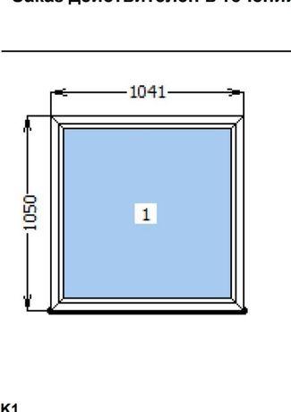 Окно металопластикое