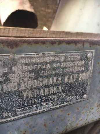 Кормодробилка (кормоподрібнювач)