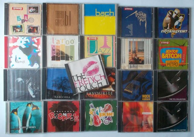 Лот 16 CD приложение к журналу Stereo & video классика джаз рок