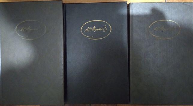 Книги А.С.Пушкин, 3 тома