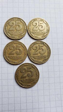 Монеты 25 копеек 1992 г, 5 шт
