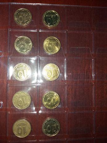 Погодовка 10 копеечных монет Украины 1992 по 2019 годы.