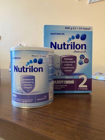 Смесь Nutrilon пепти от 0-12 месяцев