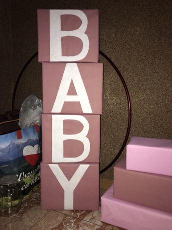 Коробки Baby