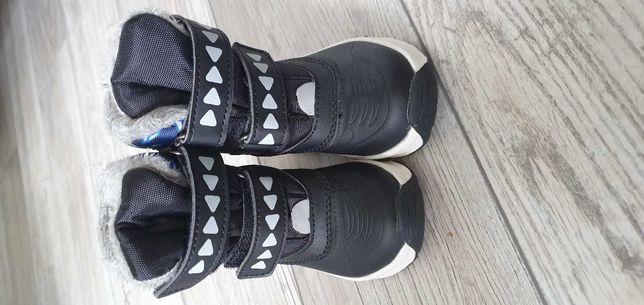 Buty dziecięce 20 21